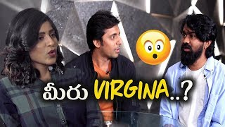 Gayathri Gupta Funny Interview with Priyadarshi and Rahul Ramakrishna  || Mithai Chupulu