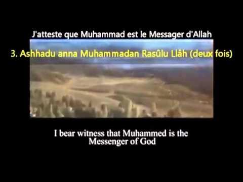 Apprendre l'appel a la prière (adhan)