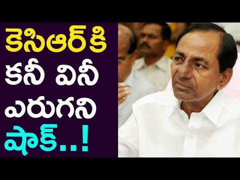 KCR Got Sudden Shock... ! || Taja30
