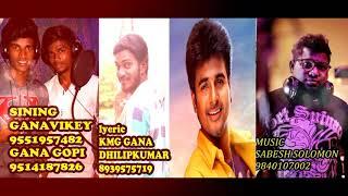 Chennai gana|| ACTOR SIVAKARTHIKEYAN HD AUDIO SONG