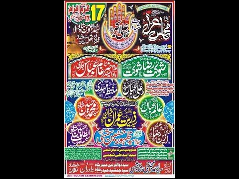 Live Majlis 17 Muharram 2019 I ImamBargah Syed Momin Shah Shia Miani Multan I