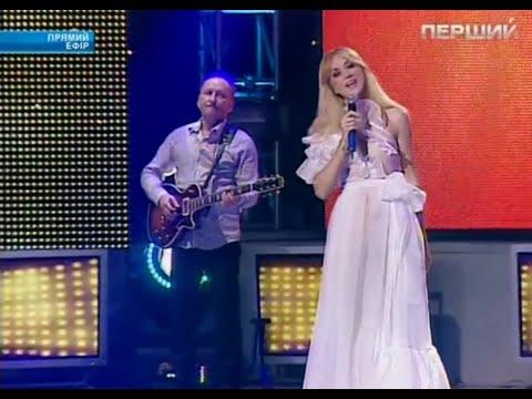 Наталья Валевская - Вiдболiло (Live)