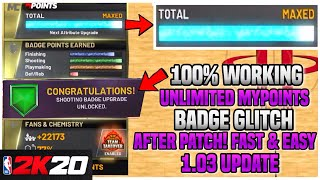 *NEW!* NBA 2K20 MAX BADGE GLITCH *UNLIMITED!* AFTER PATCH 1.03! PS4 & XBOX & PC! (2K20 Badge Glitch)