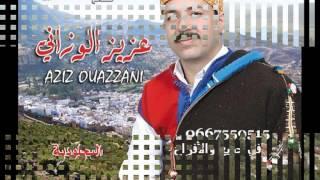 عزيز الوزاني ـ كوالية صامتة ـ aziz ouazzani jbala