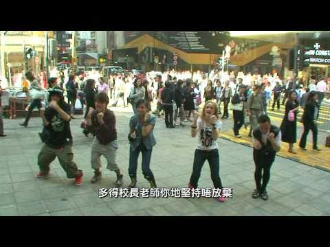Thanks Tag Dance Dancing Family Part 1