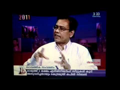 Tom Vellaringattu on Videsha Vicharam - Asianet News about Internet and Social Networks