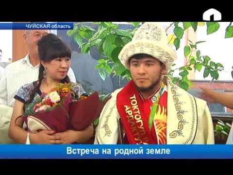 В Бишкек прилетел олимпийский призер Изат Артыков