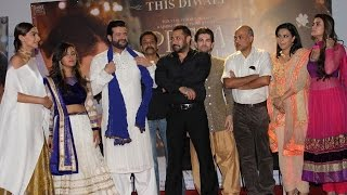 Prem Ratan Dhan Payo Team GET TOGETHER | Salman Khan, Sonam Kapoor