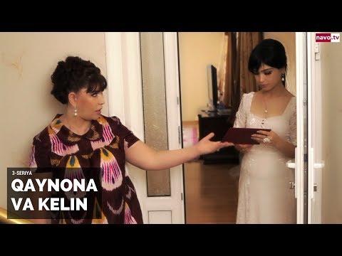 Qaynona va kelin (3-seriya) | Қайнона ва келин (3-серия)