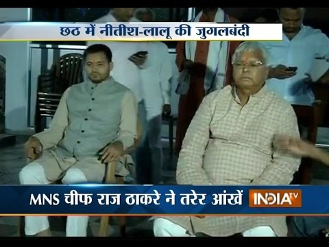 Chhath Puja 2015: Lalu Yadav, Nitish Kumar Celebrate Chhath Together