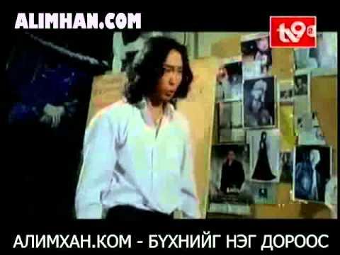 tengeriin iveel mongol kino clip5