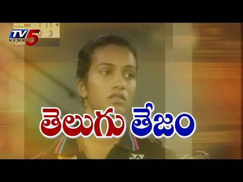 Commonwealth Games 2014 | PV Sindhu wins bronze in badminton women's singles : TV5 News