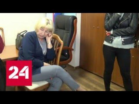 Камчатского министра задержали прямо в постели - Россия 24