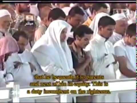 Taraweeh Salat Led By Sheikh Saud Al Shuraim Part 2 video