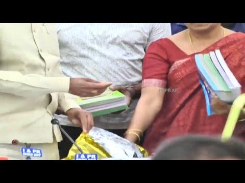 Andhra Pradesh District  Collectors Conference on Primary Sector at Praja Vedika, Undavalli LIVE