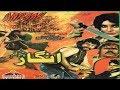 Angar | Pashto Full Movie | Pashto Old Movie | Musafar Films