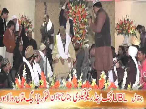 Hazrat manzoor asif tahir badshah ji peer chura shareef khataab (part 1)