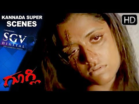 Sudeep gets Hurt badly | Gooli Kannada Movie | Kannada action scenes 36 | Sudeep, Mamatha Mohandas