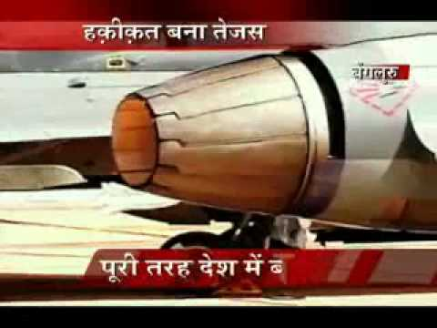 LCA (LIGHT COMBAT AIRCRAFT) TEJAS  * UPDATE * - HAL INDIAN AIR FORCE
