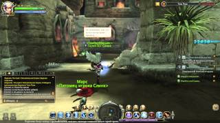 Dragon Nest RuOff Tel Rosa Streets 3 Death Coins