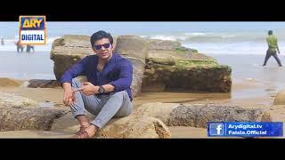 Faisla BTS Gohar - ARY Digital Drama