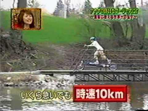 under 300.00 treadmills