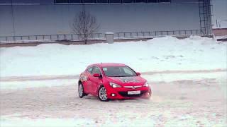 Opel Astra GTC 2012 тест-драйв в Яхрома (16.01.12)