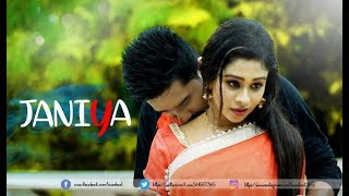 JANIYA | Heart Touching Love Story  | New Hindi Song 2018 | Sampreet Dutta |  LoveSHEET