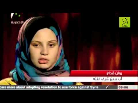 Syrian State Tv Claim Rape Of 16 Year Old Girl By Her Own Father video
