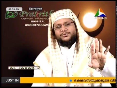 Al Javab Duaa 11.12.2015