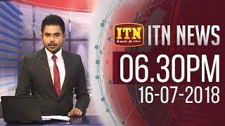 ITN News 2018-07-16 | 06.30 PM