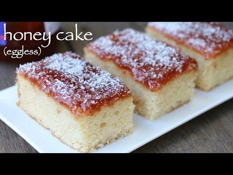 honey cake recipe | हनी केक रेसिपी | how to make eggless bakery style honey cake thumbnail