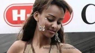 Best New Eritrean Music 2014 Solomie Mahray Aynika Yinegreni Alo