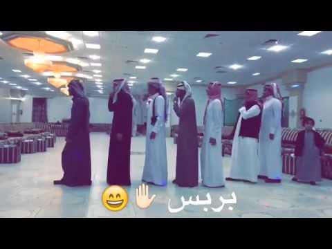 رقص شباب سعوديين بربس thumbnail