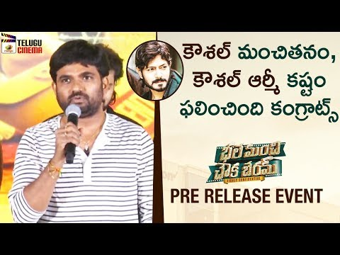 Director Maruthi about Kaushal and His Army | Bhale Manchi Chowka Beram Pre Release Event | Naveed