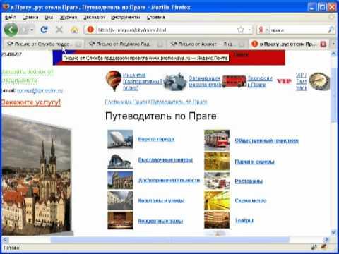 Хороший пример плохой рекламы на Яндекс.Директ