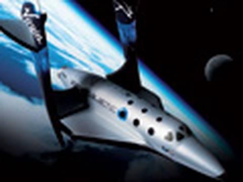 Richard Branson Unveils 'Sexiest Spaceship Ever'