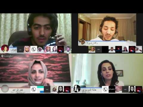 """""""Out of coverage"""" – Live talkshow on sensitive issues in Saudi Arabia"""