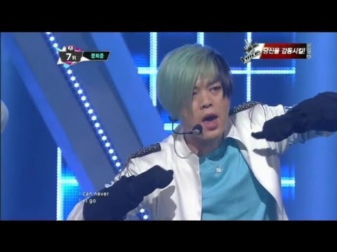문희준_I'M NOT OK (I'M NOT OK by Moon Hee Jun@Mcountdown 2013.1.31)
