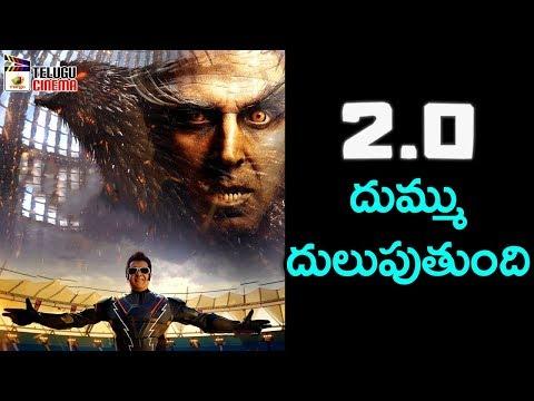 Robo 2.0 Movie Satellite Rights | Rajinikanth | Amy Jackson | Akshay Kumar | AR Rahman | Shankar
