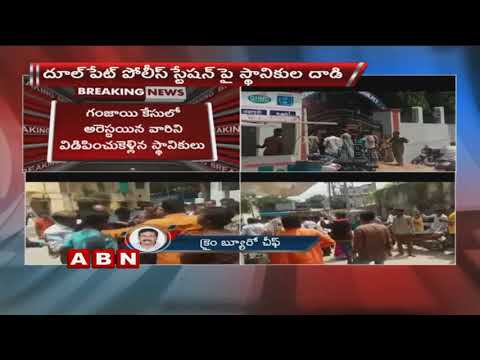 Mob charge on excise station in Dhoolpet | Hyderabad
