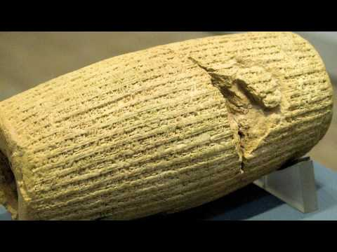 Cyrus Cylinder to tour the United States | Farhang Foundation