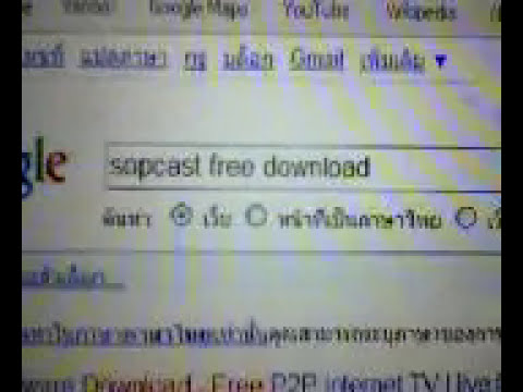 Sopcast website has been blocked by Thai government in Thailand