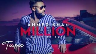 Song Teaser ► Million: Ahmed Khan | Releasing on 18 January 2019