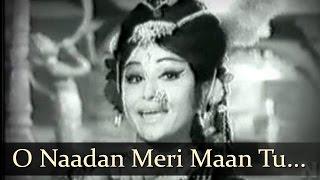 O Naadan Meri Maan - Mata Vaishno Devi Songs - Jayshree - Abhi Bhattacharya - Asha Bhosle