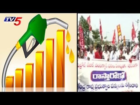 Left Parties Protest Against Fuel and Oil Price Hike | Visakha | TV5 News