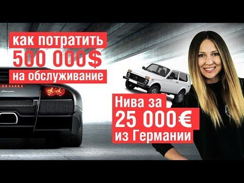 НИВА за 25 тыс евро, в Киеве разбит FORD Mustang, жесткое ДТП - VeddroNews  e113