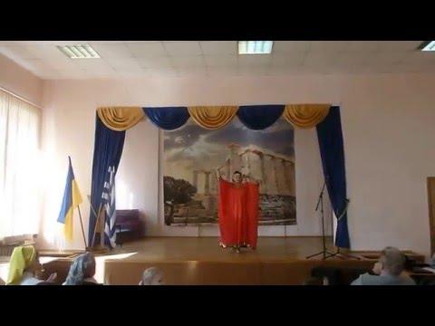 Т. Оленева-Стaматі, Енотіта - День незалежності Греції/Enotita (Kyiv, Ukraine) 2016 (7)