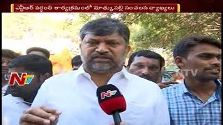 TDP Leaders Respond on Motkupalli Narasimhulu Comments on TTDP  - netivaarthalu.com