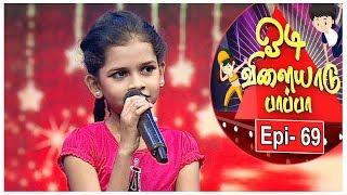 Odi Vilayadu Pappa - Season 6 | #69 | Palak - Dance Performance | Kalaignar TV